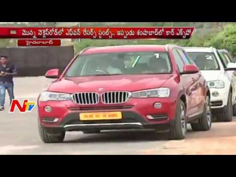 BMW Experience Tour 2015 held at Hyderabad   Shamshabad Luxury Car Expo   LIVE