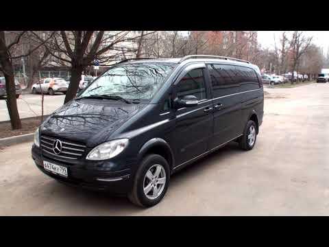 Mercedes-Benz Viano W639, 2007, 2.2 L, Review/обзор