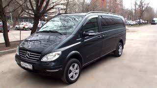 mercedes-Benz Viano W639, 2007, 2.2 L, review/обзор