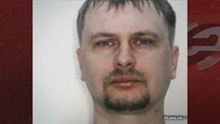 Ростовщику из Новосибирска предъявлено обвинение в многомиллионном мошенничестве