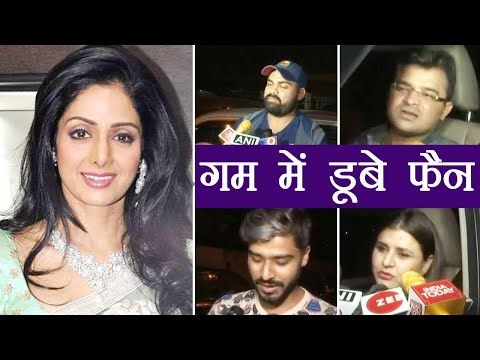 Sridevi : Fans mourn Sridevi's sudden demise | FilmiBeat