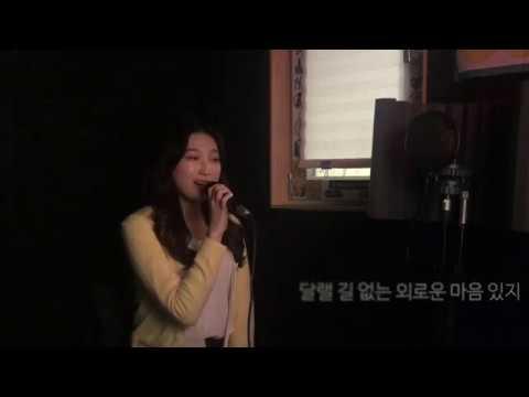 잔나비 (JANNABI) -주저하는 연인들을 위해 (For Lovers Who Hesitate) 여자 커버 (cover By ShineYeRin 신예린)