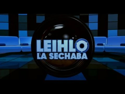Leihlo La Sechaba - Surplus Money, 30 April 2018