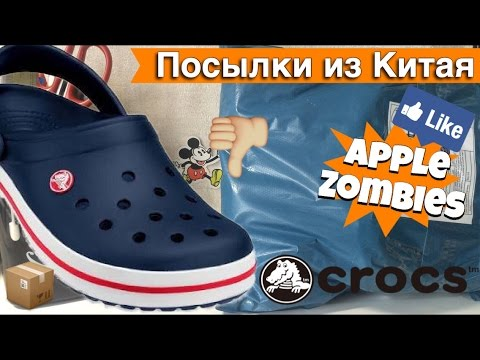 Посылки из Китая:) Crocs с Aliexpress | Вся правда ! | #138
