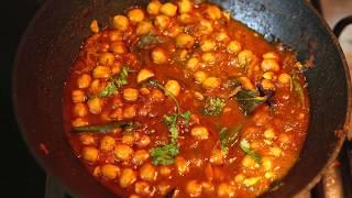 Chole Masala Recipe | Chana Masala Dhaba Style | Indian Style chickpeas Recipe | Vegan Recipe |