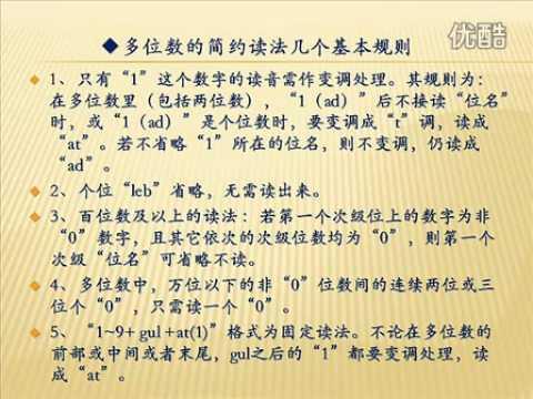 Eastern Miao: Pud dut Xongb,Sheit ndeud Xongb