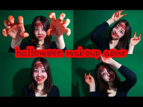 korean한국어asmr/핼러윈 특집1-상처 분장 메이크업/halloween makeup/binaural