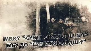 Официальный трейлер киноконцерта посвященный Дню победы в Великой Отечественной Войны