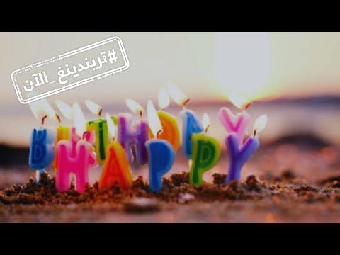 عبلة كامل تحتفل بعيد ميلادها الـ 59  - نشر قبل 2 ساعة