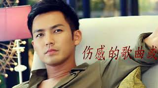 Download Best Classic Chinese Songs  of the Mandarin Pops 80s & 90s - 1 华语回顾 vol1 MP3 song and Music Video