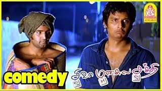 Siva Manasula Sakthi Comedy 01   SMS Comedy Scenes   Santhanam   Jiiva   Sathyan   Anuya   Rajesh M