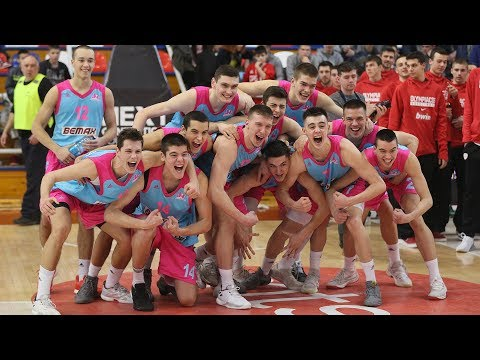 EB ANGT Belgrade: Championship Game Highlights