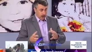 Доктор Комаровский о грудном вскармливании
