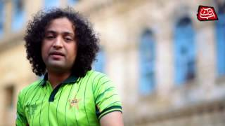 MAAR PAREGI by Dr Baber Khan [HD Quality]