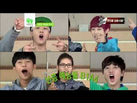130130 Mnet WIDE 연예뉴스 B1A4 예능체력장1 full