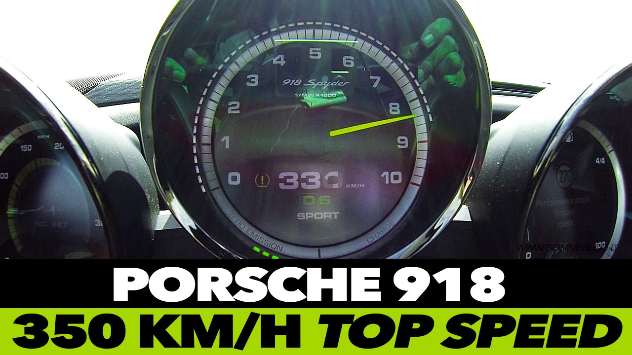 pov porsche 918 spyder acceleration 350 km h top speed. Black Bedroom Furniture Sets. Home Design Ideas