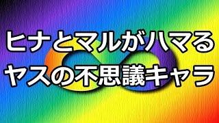 関ジャニ∞村上信五と丸山隆平がハマる安田章大の不思議ちゃんっぷりがか...