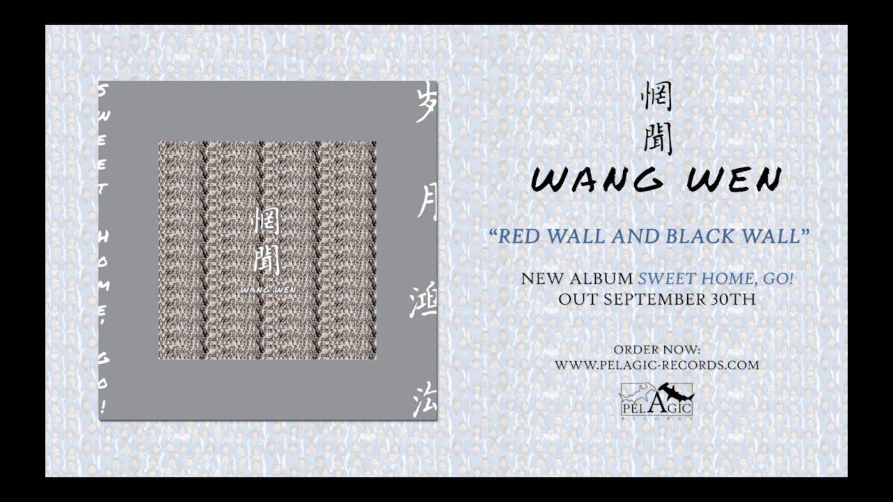 Wang Wen | a closer listen