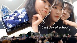 Last day of school vlog : Produce x 101 day