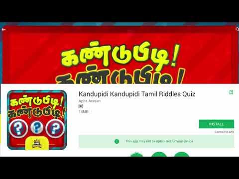 kandupidi kandupidi tamil word game riddles quiz hack
