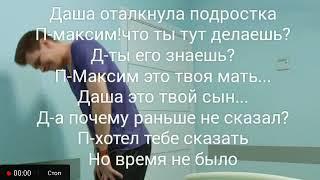 Фанфик.Отель элеон 3 серия 4 сезон