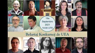 Premia Festo de la Belartaj Konkursoj de UEA 2021