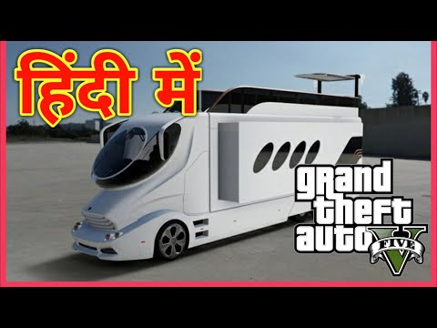 Mercedes Ka Ghar Wala Truck | Kaluwa Buy This Truck | (Hindi)