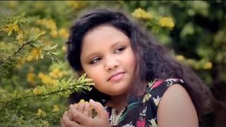 O Okonmani Pokhiti |  Jayashree Deka|  Assamese New Song 2016