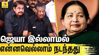 AIADMK former Tamil Nadu CM Jayalalitha's Third Death Anniversary