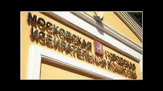 видео Рейтинги кандидатов на выборах в мэры г. Москвы