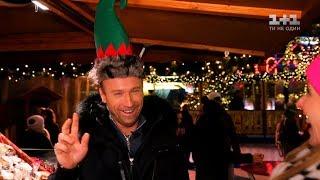 Олег Винник уперше на ковзанах: у різдвя...