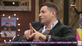 ده كلام - اول قصة حب في حياة اعضاء فريق واما ... محمد نور