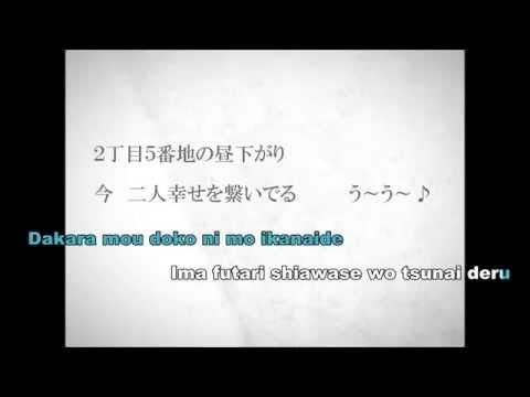 【Karaoke】Heimen Setsu / 平面説 【On Vocal】