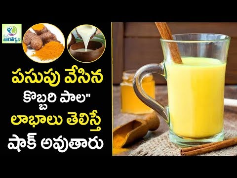 Coconut Milk and Turmeric Recipe to Detox Organs and Fight Inflammation Fast! - Mana Arogyam