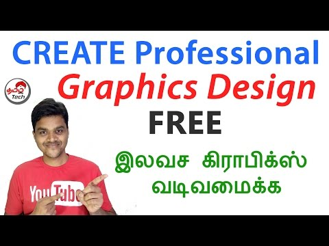 Free Professional Graphics Design without Software - இலவச கிராபிக்ஸ் வடிவமைக்க | Tamil Tech