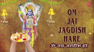 OM JAI JAGDISH HARE Aarti with Hindi English Lyrics By Anuradha Paudwal I LYRICAL VIDEO I Aartiyan