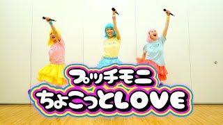 ギリギリアイドル☆マジメイツの3人が、マジメイトTシャツを着て『ちょ...
