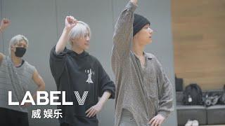 [WayV-ehind] WayV-TEN&YANGYANG 'Low Low' Practice Behind The Scenes