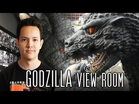 tour-of-a-godzilla-view-room!