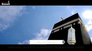 Мухаммад аль Мукит   Прекрасный Коран   Сура Аль Филь Слон   Surah Al Fil   Mu