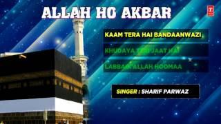 ALLAH HO AKBAR (Audio JUKEBOX) : SHARIF PARWAZ || T-Series Islamic Music