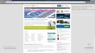 Vysotskiy consulting - Видеокурс Autodesk Revit MEP - 4.08 Работа с библиотекой семейств(Видеокурс Autodesk Revit MEP Полный курс, описание видео, ссылки на исходные файлы, а также огромное количество..., 2014-04-18T12:20:11.000Z)