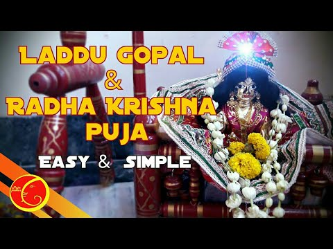 Janmasthami Puja Vidhi Easy And Simple 2019 | Radha Krishna And Gopal Puja Vidhi Easy  And Simple |