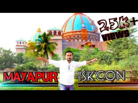 Ishodyan guest house ISKCON Mayapur by Patitpavan Das
