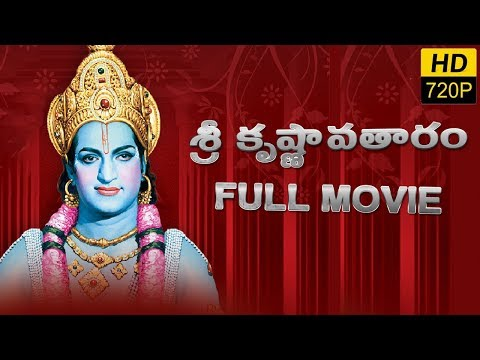 Sri Krishnavataram Full Length Movie ||  N T Ramarao, Devika, Shoban Babu