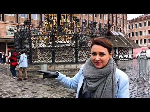 Что посмотреть в НЮРНБЕРГЕ? Главные достопримечательности города! | Чемоданное настроение