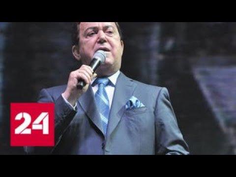 Лев Лещенко: ушел величайший певец и пассионарий - Россия 24