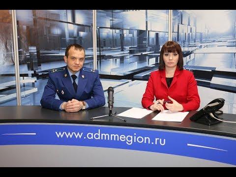 В прямом эфире прокурор города Артем Шмыков