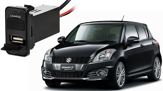 How to mount USB charger in a car - Suzuki Swift 2008
