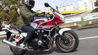 2014 Honda CB1300Super Bol d